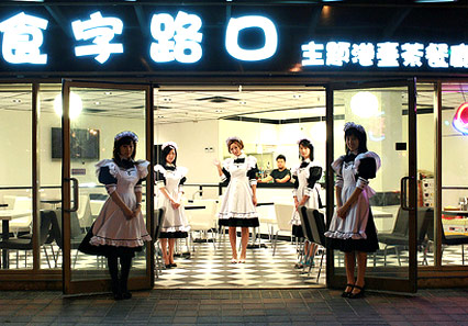 Ds Music Restaurant Taiwan Reviews